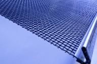 woven wire screen 3
